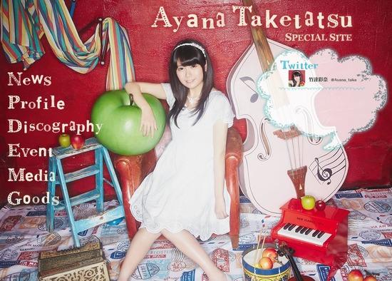 ayana_taketatsu