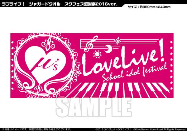 01_towel