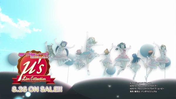 ラブライブ!μ's Live Collection