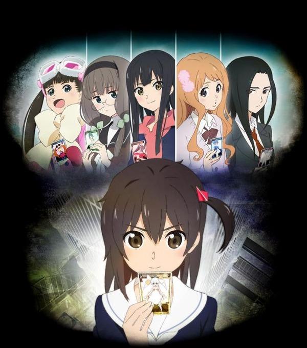 selector_anime