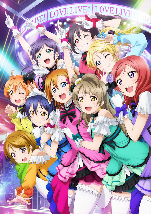 μ's Go→Go! LoveLive!2015 ~Dream Sensation!~