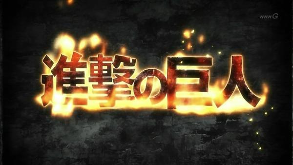 【第64回紅白歌合戦】「Linked Horizon」が『紅蓮の弓矢』を「水樹奈々×T.M.Revolution」が『革命2013』を熱唱!