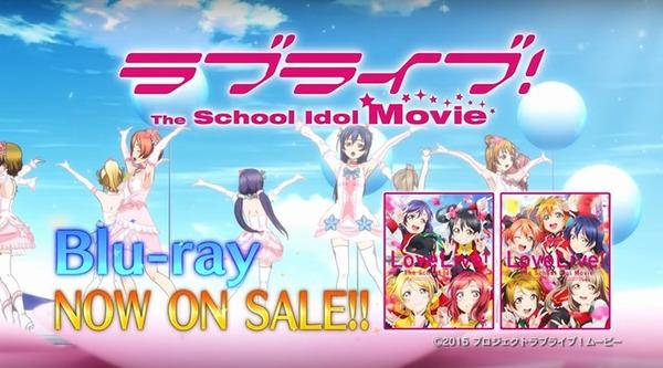 ラブライブ!The School Idol Movie Blu-ray好評発売中CM