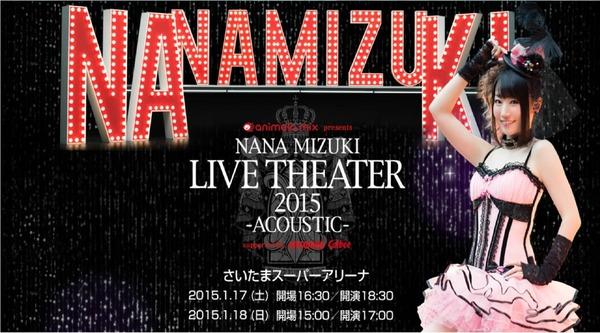 NANA MIZUKI LIVE THEATER 2015 -ACOUSTIC-