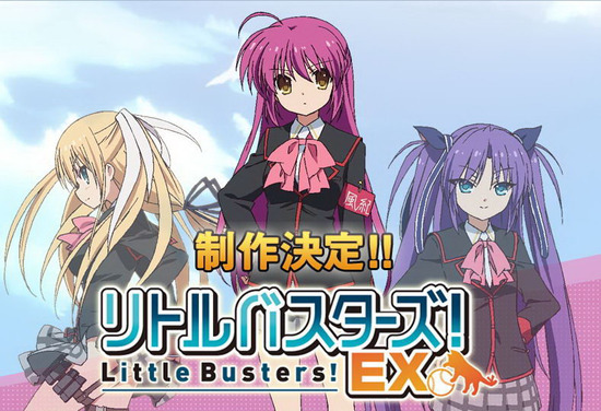little-busters-ex-anime-announced