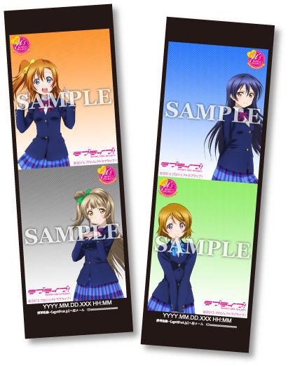 LoveLive_シールイメージ