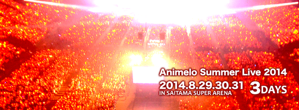 Animelo Summer Live 2014