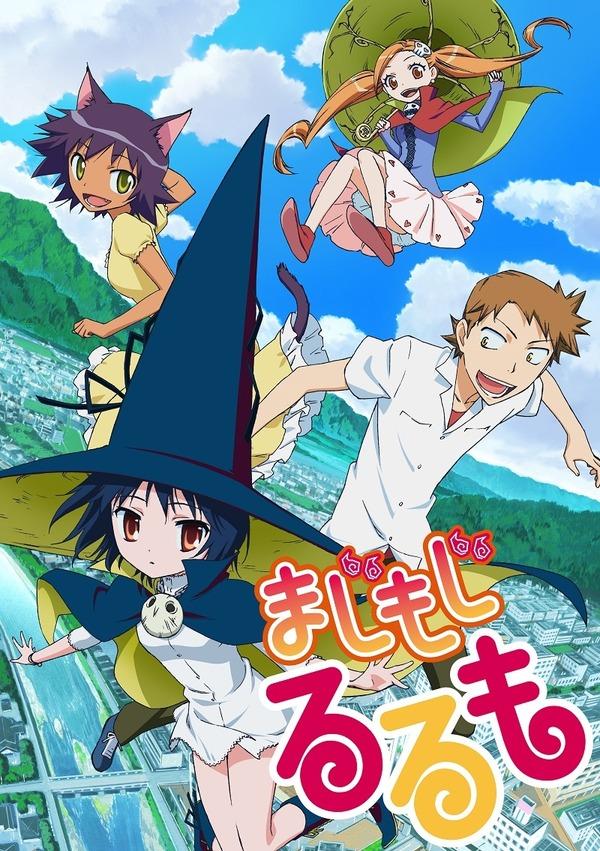 anime_Magimoji_Rurumo
