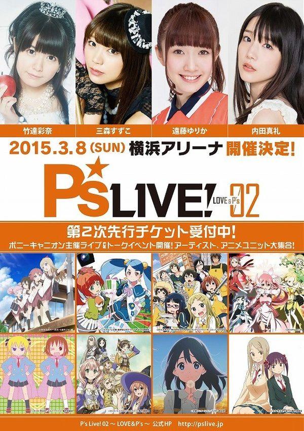P's-LIVE