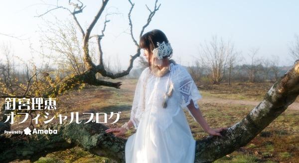 声優の釘宮理恵さんがブログで新年のあいさつ「私は本当に嬉しいことに、今年は目標があるのです。少し照れますのでひみつですけれど!」