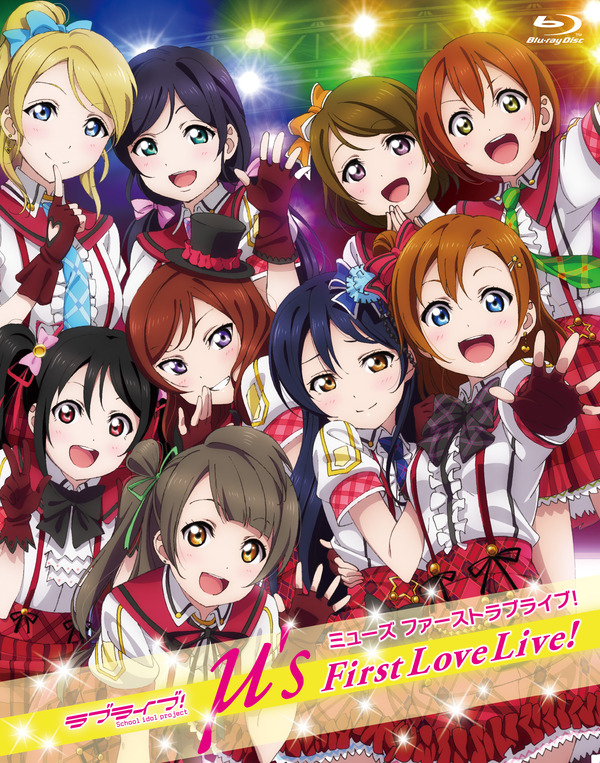 μ's First LoveLive!