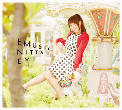 emusic_h1_photo