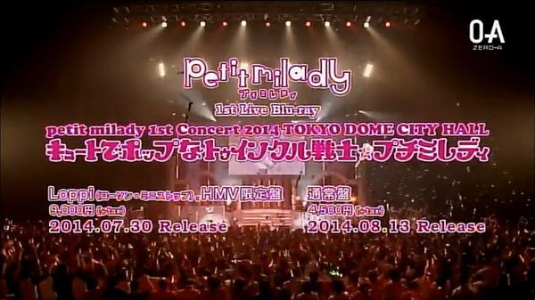 petit milady 1st Live Blu-ray