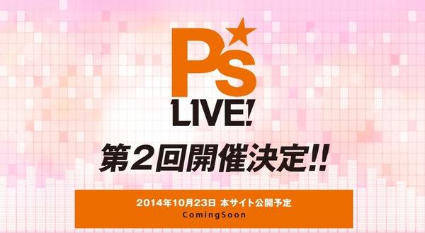 P's LIVE!02