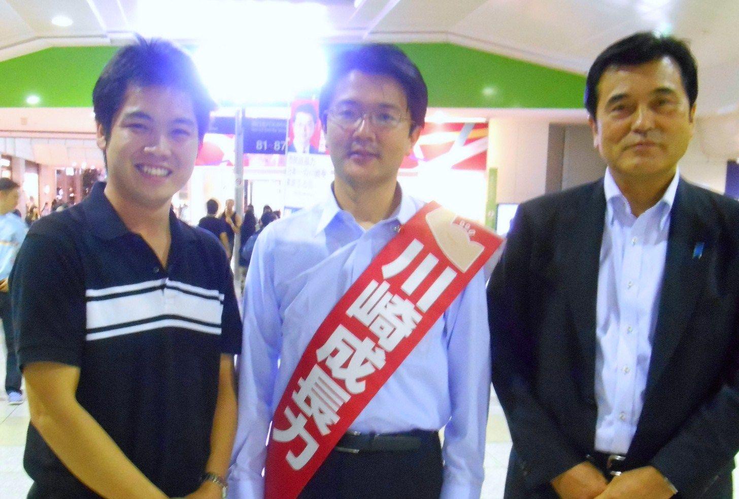 左から私・ひでしま善雄候補予定者・城島光力前財務大臣前衆議院議員と共に。... こうづま 和弘@