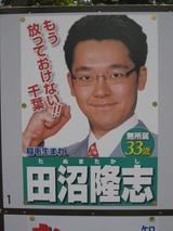 52f6e526.JPG