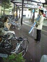 夜の稲毛駅頭活動2