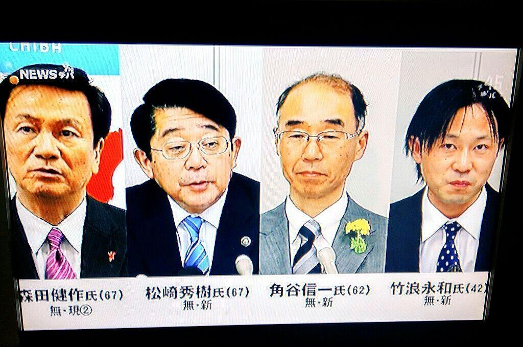 2017年千葉県知事選挙
