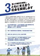 IMG_20171010_014504