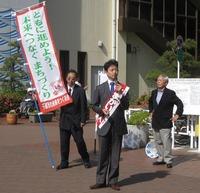 千葉市長選挙熊谷選対
