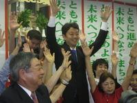 熊谷氏当選!
