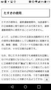 Screenshot_2019-01-05-09-15-02