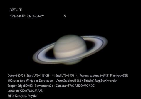 2021_07_15_Saturn_1.5X_Drizzle_Data_IN_