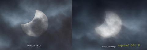 th_部分日食2