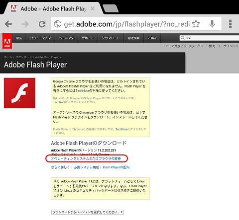 Screenshot_2012-11-24-00-43-21