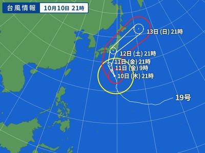 WM_TY-ASIA-V2_20191010-210000
