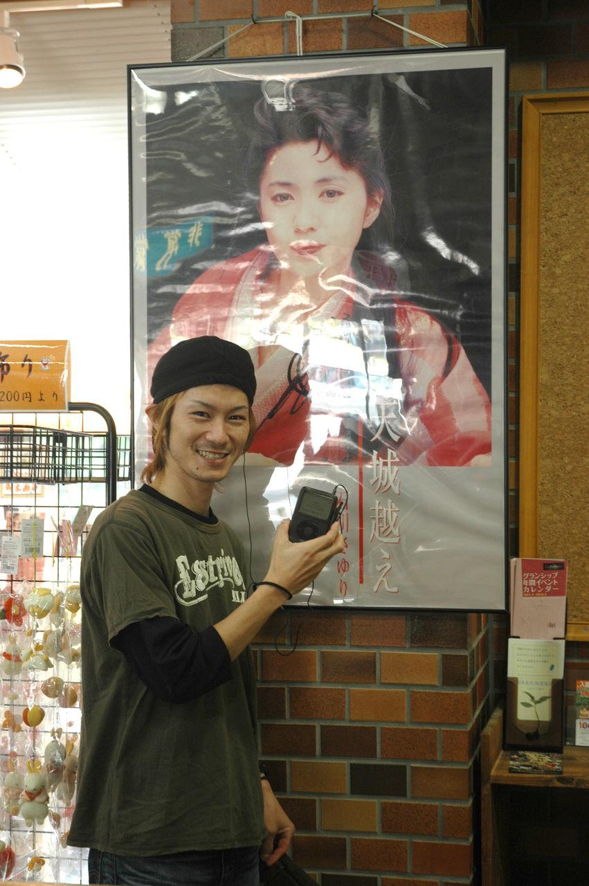 石川小百合の画像 p1_4
