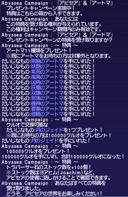SnapCrab_NoName_2019-11-20_17-27-47_No-00