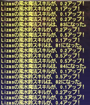SnapCrab_NoName_2019-12-2_22-44-3_No-00