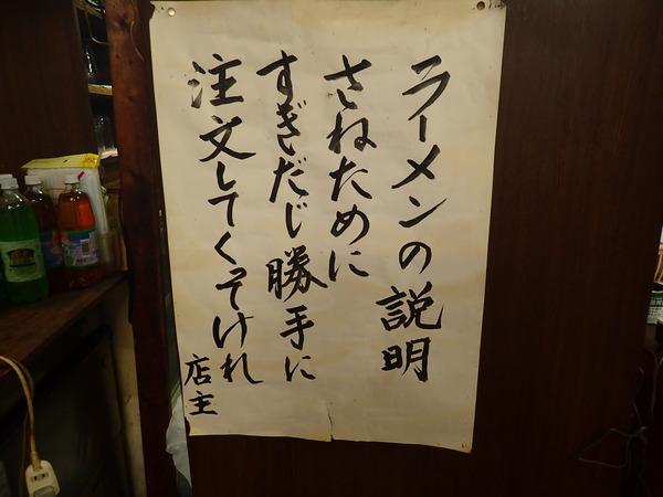 串けん (12)