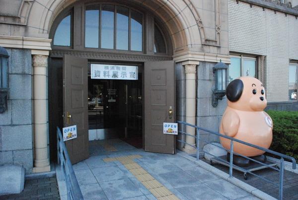 横浜税関展示室 (1)