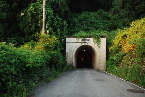 白倉トンネル (1)