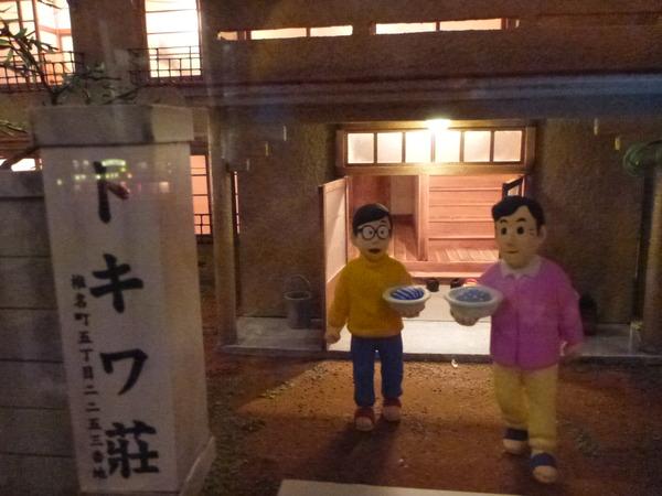 昭和幻燈館 (13)