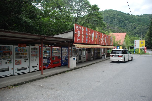 観音茶屋 (3)