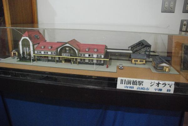 鉄道文化村 (8)