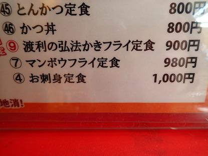 道の駅紀伊長島マンボウ (8)
