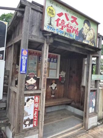 昭和幻燈館 (1)