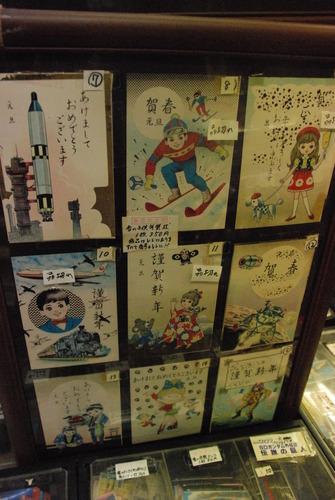 駄菓子屋さん博物館 (21)