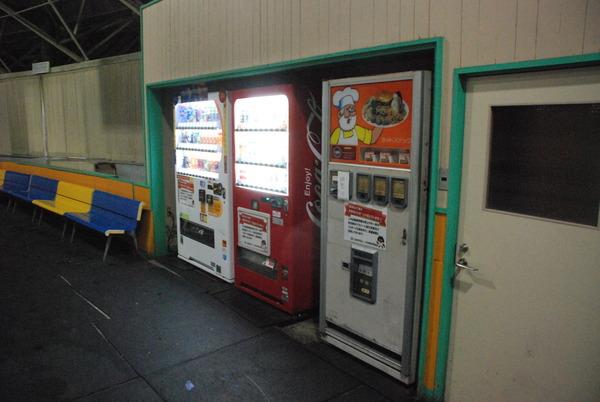秋田県立スケート場 (3)