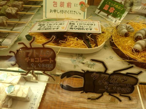 小松屋本店 (9)