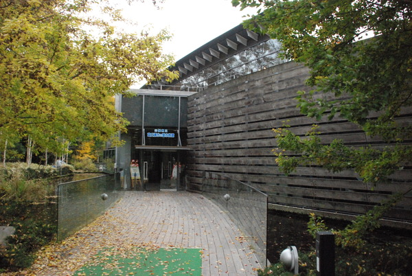 山梨県立富士湧水の里水族館 (1)