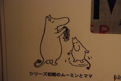あけぼのこどもの森公園 (10)