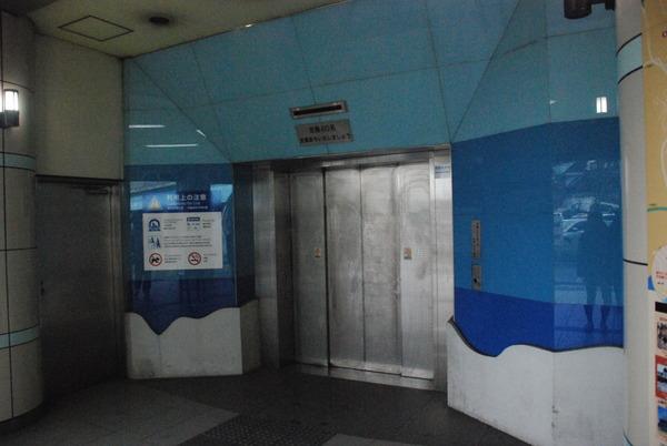 関門トンネル人道 (3)