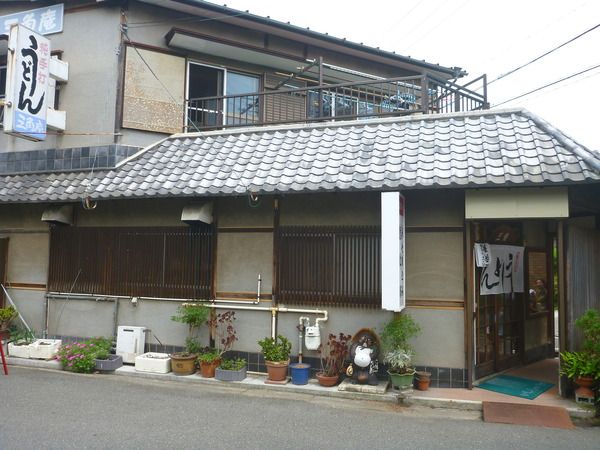 三角庵 (11)