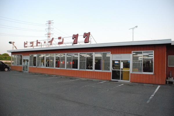 ピットイン77太田店 (1)