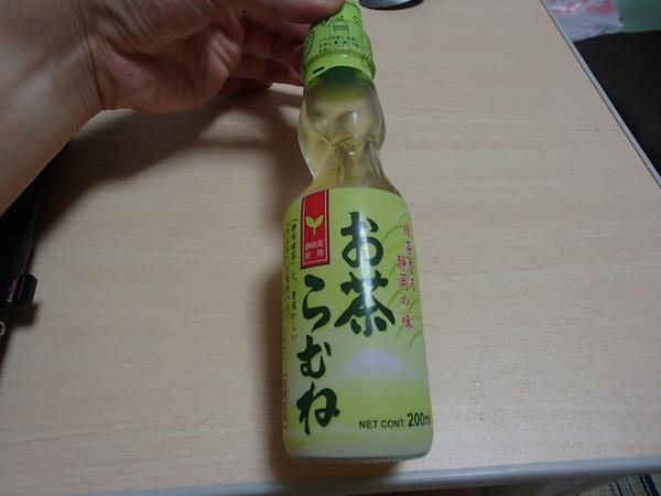 お茶ラムネ (1)